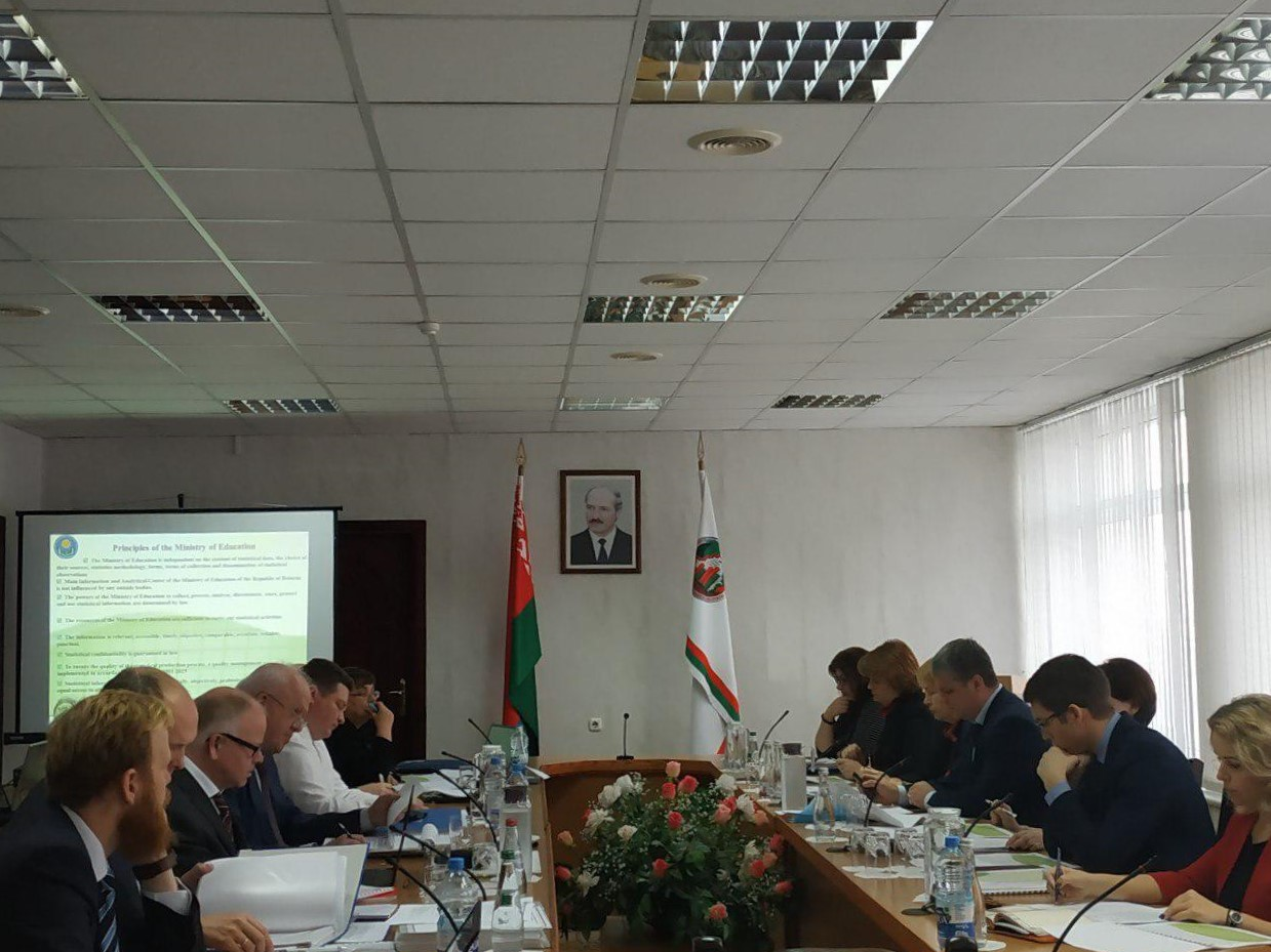 MIAC of the Ministry of Education of the Republic of Belarus took part in the second Global assessment mission of the national statistical system of Belarus